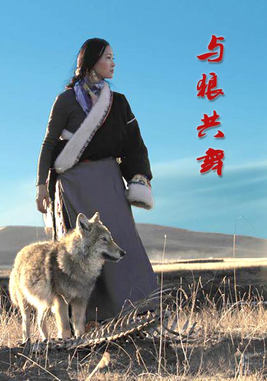 真實的人狼共處,奇幻的溫馨情感
